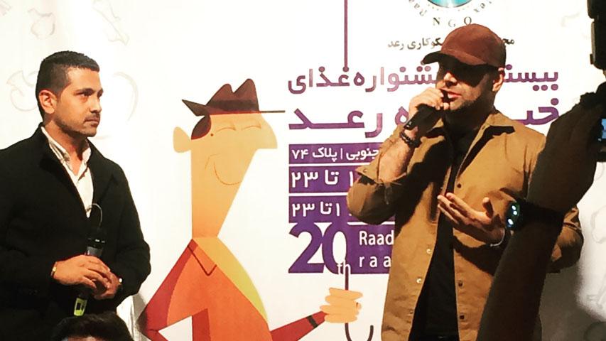ویدیو صحبت های سیامک عباسی در جشنواره غذای خیریه رعد
