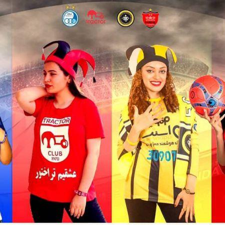 عکس پروفایل سپاهانی ام