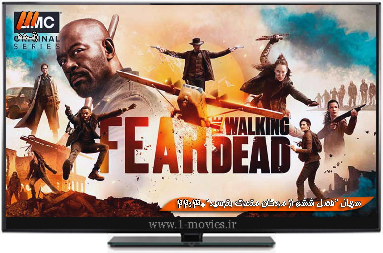 دانلود فصل 6 سریال Fear the Walking Dead