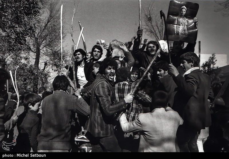 استقلال، آزادی، جمهوری اسلامی