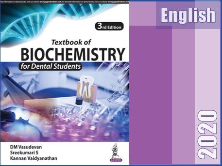 تکست بوک بیوشیمی برای دانشجویان دندانپزشکی  Textbook of biochemistry for dental students