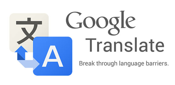 دانلود مترجم آفلاین گوگل برای کامپیوتر